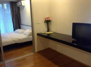 For SaleCondoLadprao, Central Ladprao : Very urgent sale, Abstracts Phahonyothin Park, good location condo, next to the green train, size 38 sq.m.