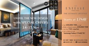 For SaleCondoSukhumvit, Asoke, Thonglor : The Estelle Phrom Phong Unveil The New Design with Special Offers 14-15 Nov 2020