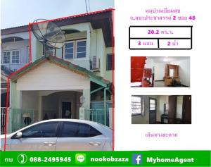 For SaleHouseChengwatana, Muangthong : 2 storey townhouse for sale, happy village Opposite Wat Ku