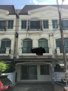 เช่าทาวน์เฮ้าส์/ทาวน์โฮมลาดพร้าว101 แฮปปี้แลนด์ : ทาวน์โฮมให้เช่าบางกะปิ 3 ชั้น 3 นอน3 น้ำ หมู่บ้านกลางเมือง เดอะปารีส พระราราม9 รามคำแหง(กรุงเทพกรีฑา 7)