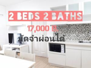 For RentCondoRama9, RCA, Petchaburi : ((No broker)) A deposit can be paid .. Condo for rent, A Space Asoke-Ratchada, 2 bedrooms, 2 bathrooms.