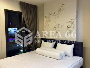 For RentCondoRatchadapisek, Huaikwang, Suttisan : For rent CENTRIC RATCHADA – HUAI KHWANG Nearby MRT Huai Khwang