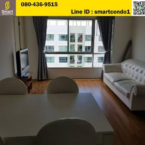 For SaleCondoRama3 (Riverside),Satupadit : ** Selling loss ** Condo Lumpini Park Riverside Rama 3, size 53 sqm., High floor, beautiful room, ready in good condition, selling price 3.99 million baht, 2 bedrooms, 2 bathrooms, with furniture, parking for 2 cars
