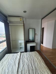 For RentCondoSeri Thai, Ramkhamhaeng Nida : Lumpini Ville Ramkhamhaeng 60, ready to move in, size 22.76 sq m, 12A floor, good location, next to the main road in Lamsalee zone.