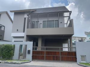 For RentHouseYothinpattana,CDC : ⭐ For rent, Private Nirvana Residence (behind the corner), Luxury level on Pradit Manutham Road.