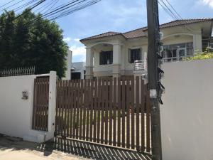 For RentHouseRatchathewi,Phayathai : ⭐ House for rent near BTS Saphan Kwai Arai, MRT Bang Sue and Bang Sue Stani Klang.