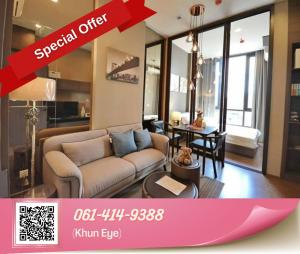 For RentCondoOnnut, Udomsuk : 🚨 Urgent !! 🚨 Hurry and reserve before anyone else at a special price !! The Line Sukhumvit 71, near BTS, beautiful room, fully furnished!