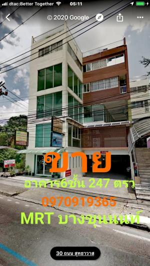 For SaleBusinesses for salePinklao, Charansanitwong : 📌 Hotel building for sale 6 floors, 247 sq m, next to MRT Bang Khun Non, Bangkok Noi, Bangkok