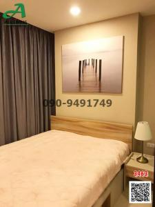 For RentCondoRamkhamhaeng,Min Buri, Romklao : Condo for rent, The Cube Plus, Minburi, on the main road, near the intersection of Muang Min
