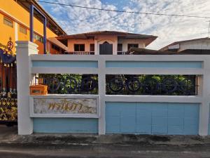 For RentHouseKasetsart, Ratchayothin : House for rent near BTS Ratchayothin and Major Ratchayothin.