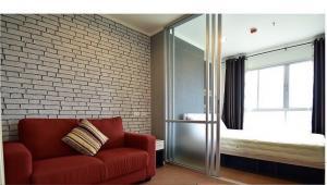 For RentCondoRattanathibet, Sanambinna : 📣📣 Condo For Rent Lumpini Park Rattanathibet – Ngamwongwan Corner Room cross MRT Bang Krasor