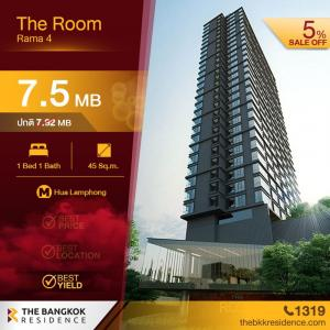 For SaleCondoSiam Paragon ,Chulalongkorn,Samyan : The Room Rama 4 (the most wow, luxury, fully furnished, good view, no block, one in the area, price 164k / sq m)