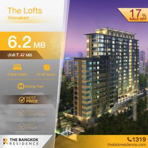 For SaleCondoSathorn, Narathiwat : The Lofts Yennakart (2 bedrooms only 91k / sq m !! Sale with tenants another 28k)