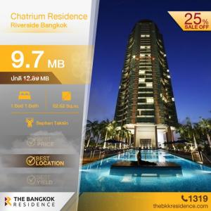 For SaleCondoSathorn, Narathiwat : Chatrium Residence Riverside Bangkok (Rare Item !! 25+ high floor, river view, only 154k / sq m)