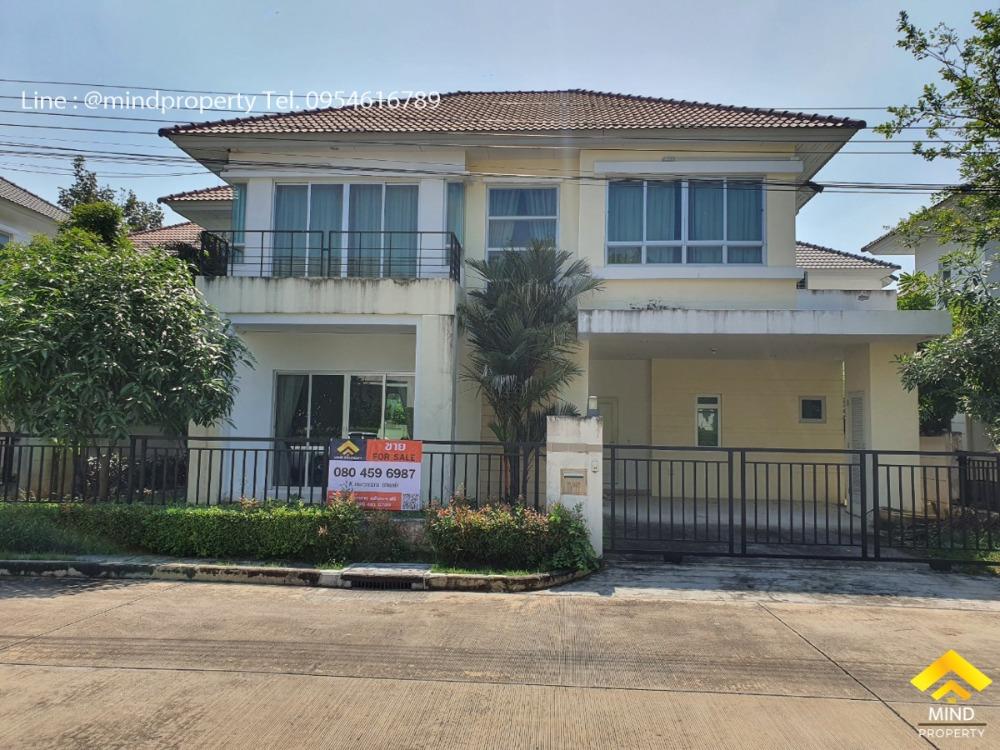 ขายบ้านแจ้งวัฒนะ เมืองทอง : ขายด่วนบ้านเดี่ยว 2 ชั้น หมู่บ้านไลฟ์ บางกอก บูเลอวาร์ด ราชพฤกษ์ - รัตนาธิเบศร์ ใกล้รถไฟฟ้า 2 สาย ย่าน ปากเกร็ด นนทบุรี