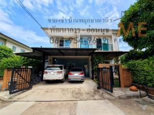 For SaleHousePattanakan, Srinakarin : Urgent sale, single house, Pattanakarn-On Nut, 64 sq m., Best price in the project, ready to move in, near BTS On Nut BF11-61.