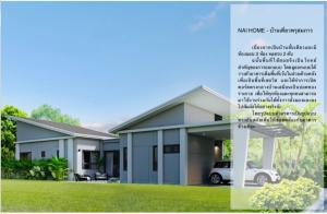 For SaleHousePhuket, Patong, Samui, Hat Yai, Phang nga : NAI HOME - Single House Prusomparn