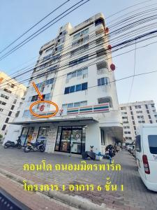 For SaleCondoNawamin, Ramindra : Condo for sale Thanommit Park Watcharaphon Building 6, 1st floor, area 50.53 sq m. Plearnari Department Store