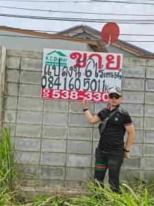 For SaleLandHua Hin, Prachuap Khiri Khan, Pran Buri : Hua Hin land for sale 6 rai 1 ngan 34.8 square wah, Soi Hua Hin 91, Nong Kae Subdistrict, Hua Hin District, Prachuap Khiri Khan
