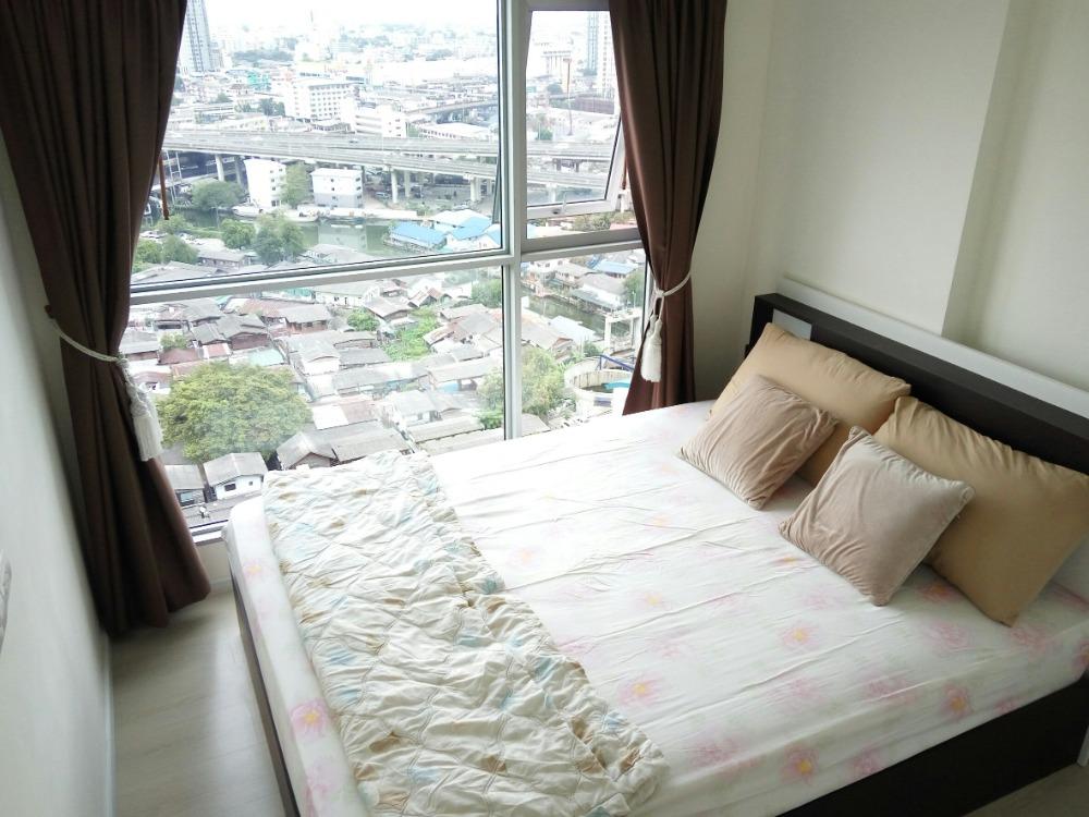 เช่าคอนโดอ่อนนุช อุดมสุข : HOT PRICE !!! 1 ห้องนอน  คอนโด แอสปาย สุขุมวิท48