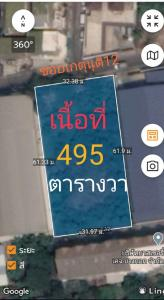 For SaleLandLadprao 48, Chokchai 4, Ladprao 71 : Land for sale, 495 square wah, Soi Ladprao 64 (Soi Ketunuti 12)