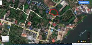 For SaleLandChengwatana, Muangthong : Land for sale near the Chao Phraya River, Pak Kret, adjacent to 1-1-36 rai of canal, with an old rocky dam, Ko Kret, Pak Kret, Nonthaburi. 3-way access Before reaching the land there are many village projects. From Ratchapruek Road, enter Soi Night Market