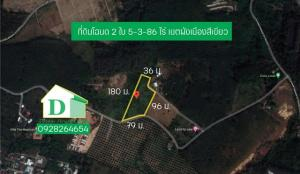 For SaleLandPhuket, Patong, Samui, Hat Yai, Phang nga : Hillside land for sale, sea view, near Phuket airport and AO PO Grand Marina.