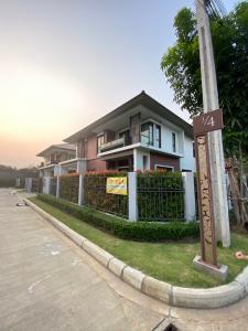 ขายบ้านพระราม 5 ราชพฤกษ์ บางกรวย : ขายบ้านเดี่ยว โครงการของแสนสิริ หมู่บ้านบุราสิริ ราชพฤกษ์-345