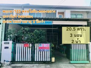 For SaleTownhouseRangsit, Patumtani : Townhouse for sale, Pruksa 123. Near Dhammakaya Temple, Thai Erawan Market 1, Khlong Song