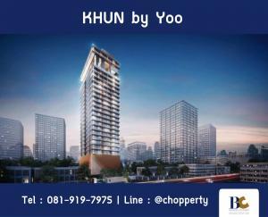 For SaleCondoSukhumvit, Asoke, Thonglor : * Hot Price * KHUN by Yoo 2 Bedrooms 82 sq.m. only 25.49 MB [Tel 081-919-7975]