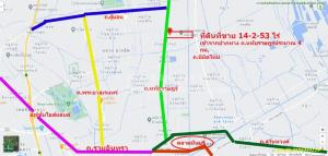 For SaleLandNawamin, Ramindra : Land for sale on Hathairat Road, near Suwinthawong Road, Ramkhamhaeng, Ramindra 14-2-23 rai, yellow plot, near the Orange Line and Minburi Pink Line.