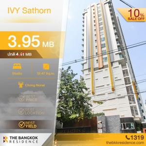 For SaleCondoSathorn, Narathiwat : IVY Sathorn (Sale with tenants, Yield 5%, great value, only 3.95 million baht, high floor 20 ++, near BTS in the heart of Sathorn)