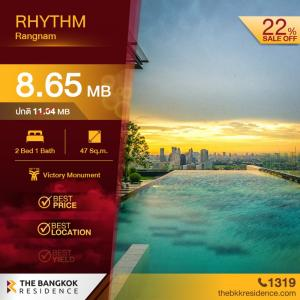 For SaleCondoRatchathewi,Phayathai : RHYTHM Rangnam (luxury condo, gold location, hard to find At a great price Surrounded by many convenience at the price of 184k / sq m)