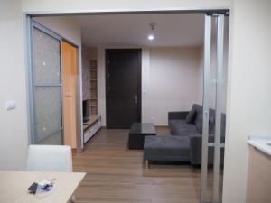 เช่าคอนโดรัชดา ห้วยขวาง : RHYTHM Ratchada- ขนาดห้อง 46 ตร.ม. 1 ห้องนอน 1 ห้องน้ำ ชั้น 22 วิวดี ไม่บล็อค