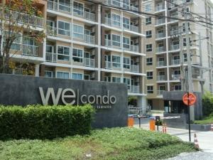 เช่าคอนโดเลียบทางด่วนรามอินทรา : ให้เช่า วี คอนโด เอกมัย รามอินทรา WE CONDO Ekkamai Ramindra ห้อง 26 ตรม. 7000/เดือน
