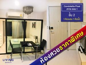 For RentCondoSathorn, Narathiwat : Business  location ! Rent Condolette Pixel Sathorn near MRT Lumpini, can travel in a variety of routes. Near the up-down point of the Rama 4 Expressway, ready to move in, size 30 sqm.