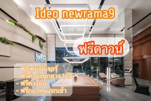 For SaleCondoRama9, RCA, Petchaburi : Selling at a loss..reduced to a million, monthly payment 5,900/month, free 0 baht down payment, ready to move in, can borrow more