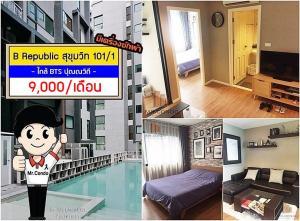 For RentCondoOnnut, Udomsuk : *For Rent* B Republic Sukhumvit101/1 1Br. Near BTS Punnawithi. Fully furnished.