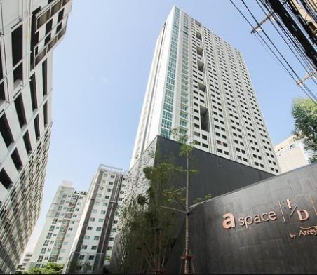 เช่าคอนโดพระราม 9 เพชรบุรีตัดใหม่ : ให้เช่าคอนโด เอ สเปซ ไอดี อโศก-รัชดา ใกล้ MRT พระราม 9 พร้อมอยู่ 34 ตรม ราคาเริ่มต้นที่  11,000 บาท