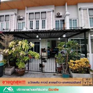 For SaleTownhouseKaset Nawamin,Ladplakao : The cheapest sale 3.25 million townhome 2 floors 20.2 sq m. Golden Town Ladprao - Kaset Nawamin.
