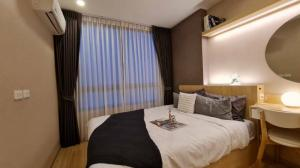 For SaleCondoOnnut, Udomsuk : ZSC251119 Condo for sale The Artemis Sukhumvit 77 easy recovery.
