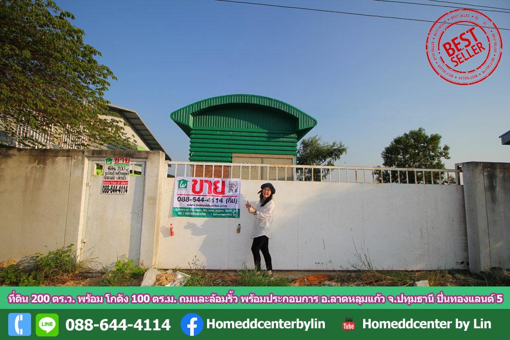 For SaleWarehouseRangsit, Patumtani : Sell Mini Factory, Pathum Thani, Nonthaburi, on land 200 sq.w. Pinthong Land 5, Lat Lum Kaeo, 340 Rd., Bang Bua Thong - Suphanburi Rd.