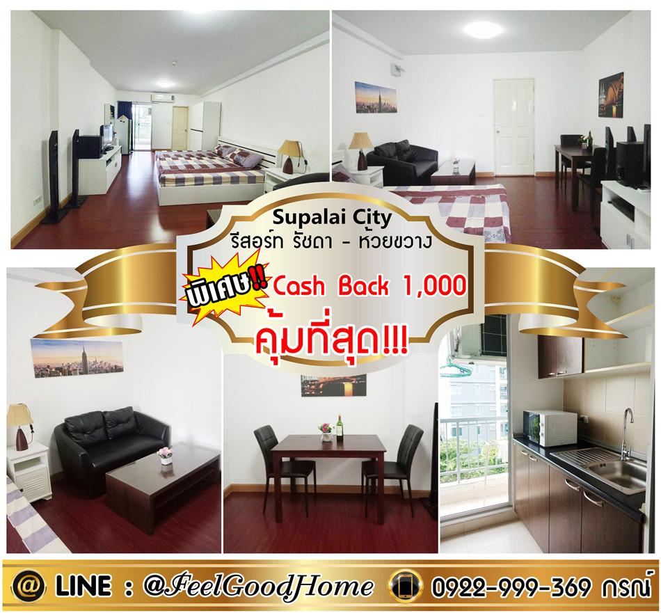 For RentCondoRatchadapisek, Huaikwang, Suttisan : rent (Supalai Ratchada-Huai Khwang)
