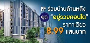 For SaleCondoNawamin, Ramindra : # The project is in rich condo (Nawamin) 🎉 # Book only _99_ baht #Just installment _3500_ baht