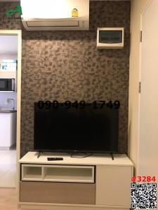 For RentCondoLadkrabang, Suwannaphum Airport : Condo for rent ICondo Green Space Sukhumvit 77 Phase 2, Building B, 2nd floor, near Pasio Lat Krabang, convenient to travel.