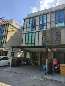 For SaleTownhouseKaset Nawamin,Ladplakao : AE0429 Townhome for sale with tenants for 2 years, Areeya Tubey, area 23 square meters, 3 bedrooms, 3 bathrooms.