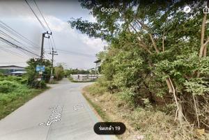 For SaleLandRamkhamhaeng,Min Buri, Romklao : Land for sale on Rom Klao Road, Soi 19, corner plot, 1 rai, reclamation and stick to 2 roads, 300 meters into the alley.