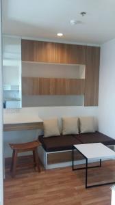 For RentCondoRama5, Ratchapruek, Bangkruai : Lumpini Ville Nakhon In Riverview for rent, Lumpini Ville Nakhon In Reverview