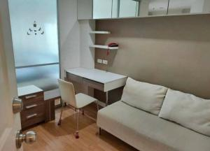 For RentCondoPinklao, Charansanitwong : Condo for rent, Lumpini Park Pinklao Building A, opposite Central Pinklao