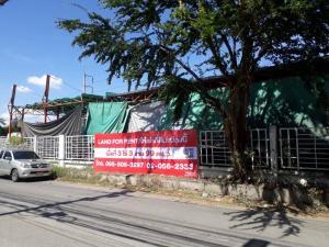 For RentLandBangna, Lasalle, Bearing : Land For Rent Bangna-Trad KM.9